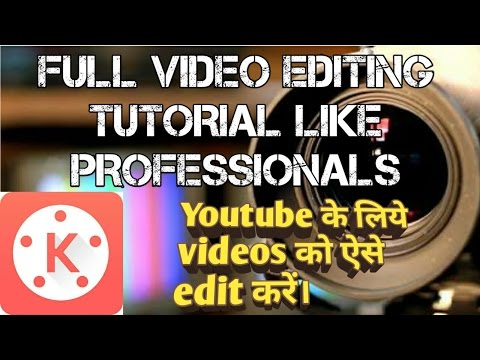 HOW TO CREATE YOUTUBE VIDEOS | KINE MASTER FULL TUTORIAL | BEST VIDEO EDITOR | HINDI-HINDI