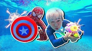 웅진플레이도시 워터파크에서 스파이더맨과 친구들 도와주기 Superhero Water Park