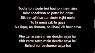 aaj phir tumpe pyaar aaya hai karaoke - Hate Story 2 - YouTube