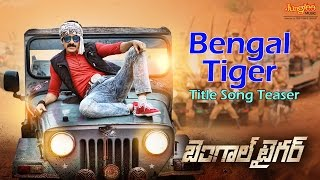 Title Song - Teaser - Bengal Tiger