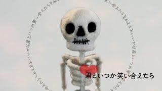DECO*27 - 人質交換 feat. 初音ミク