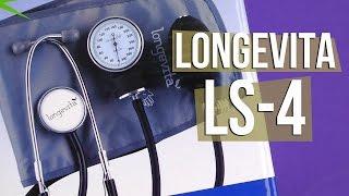 Longevita LS-4 - відео 1