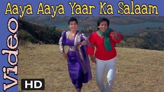 Aaya Aaya Yaar Ka Salaam | Sadhana Sargam   - YouTube