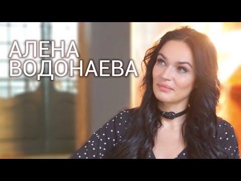 БЕЗ ВОПРОСОВ: с ностальгией про Дом-2 | Алена ВОДОНАЕВА