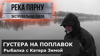 Катера для рыбалки на реке