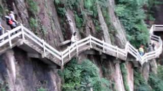 Walking on Air at Huang Shan - The Yellow Mountain