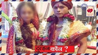 CHANDRA NANDINI II जानिए आखिर किससे हुई बिंदुसार की शादी II Bindusara's bride