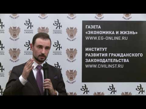 Игорь Озерский. Порядок обжалования в КАС и новые полномочия апелляции