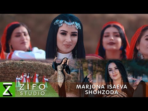 Марчона Исаева - Шохзода (Клипхои Точики 2019)