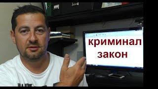 О криминале, о здоровье,  о поездке в Москву ХВАТИТ ВОРОВАТЬ МОИ РОЛИКИ