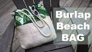 Burlap Beach Bag Sewing Tutorial