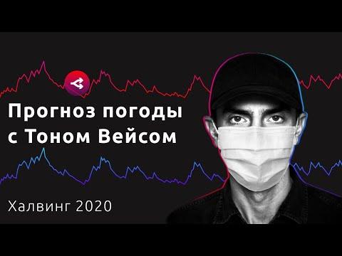 Бинарные опционы с депозитом от 1 рубля русский брокер