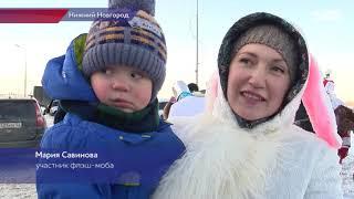 Станцевали под Бузову. Флешмоб устроили нижегородские студенты и школьники на площади Минина
