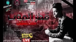 تحميل اغاني مهرجان قطر الموت حادث رمسيس2019 MP3
