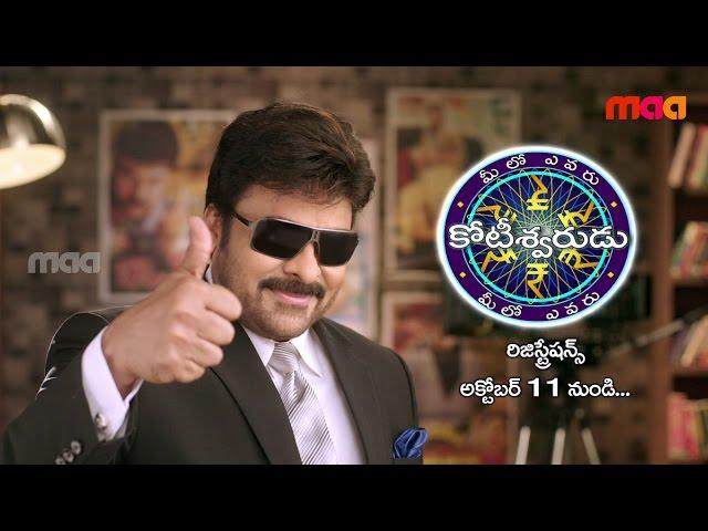 Meelo Evaru Koteeswarudu is back again with as host Megastar Chiranjeevi Promo