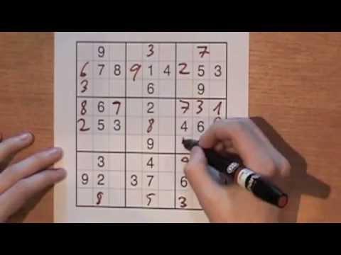 Sudoku solved by World Sudoku Champion