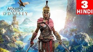 Assassin's Creed Odyssey Walkthrough Gameplay - HINDI - Part 3 - A Journey Into War