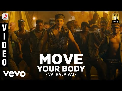 Move Your Body  Ilaiyaraaja