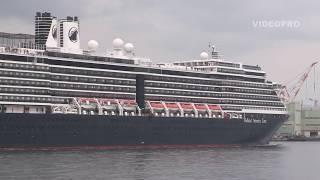 オランダの豪華客船「 WESTERDAM」長崎入港
