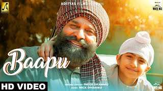 Baapu (Full Song) | Inder dhammu | Teri Meri Jodi | New Song 2019 | White Hill Music