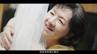 台北婚錄推薦/民權晶宴晴空香草園/交換誓詞/Vic+Alice