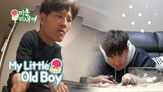 Kim Jong Kook is Nervous For Kim Jong Min [My Little Old Boy Ep 82]
