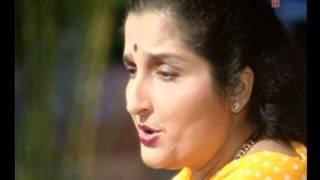 Jaate Jaate Mujhe Ilzaam To Dete Jaao - Anuradha Paudwal