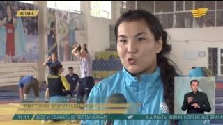 Женская сборная Казахстана по борьбе готовится к Олимпиаде-2016