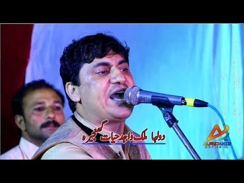 Asade Khar Ton Dhola Latest 2019 Video Song By Yasir Khan Musakhelvi New Saraiki Songs
