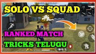 Free Fire Solo vs Squad Ranked Match Tricks Telugu | ABK Telugu Gamer