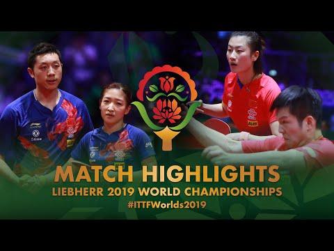 Xu Xin/Liu Shiwen vs Fan Zhendong/Ding Ning | 2019 World Championships Highlights (1/2)