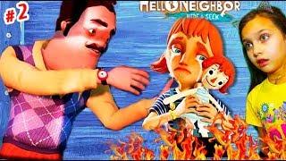 ПРИВЕТ СОСЕД СЕКРЕТ Как Спасти ДОЧКУ? Пожар ВЕСЬ СЮЖЕТ ПРЯТКИ Hello Neighbor Hide and Seek Валеришка