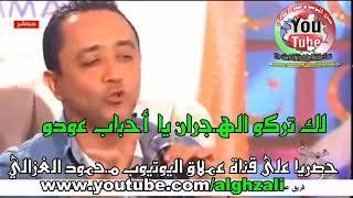تحميل اغاني مجانا زير العتابا علي الديك واجمل مواويل
