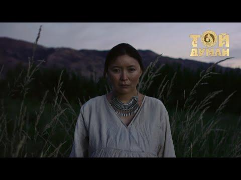Нұргүл Нұғманова - Батырлар жыры (OST