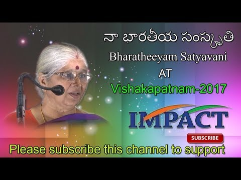 Indian Culture| Satyavani | TELUGU IMPACT Vizag 2017