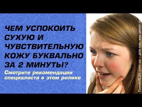 Подтяжка сухой кожи лица