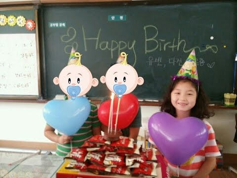 Как проводят день рождения в корейской школе? Ура, скоро каникулы!