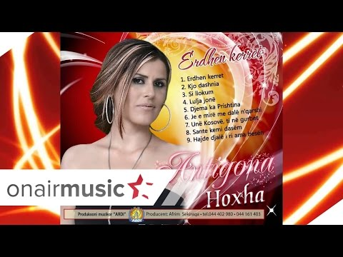 Antigona Hoxha - Kjo dashnia
