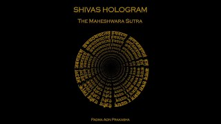Shivas Hologram - The Maheshwara Sutra trailer