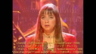 Charlotte Church: Suo-Gân (1998). Full Welsh (Cymraeg) lyrics & English translation in sub