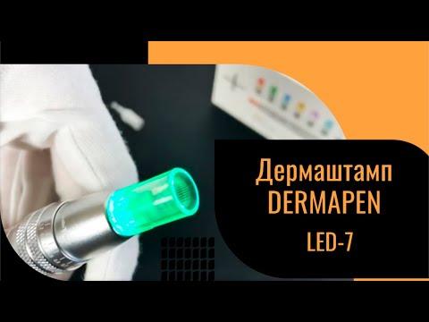 Дермаштамп DERMAPEN LED-7 BuyBeauty