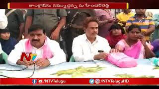Mahender Reddy Fires on Congress Leaders | Election Campaign in Tandoor | NTV