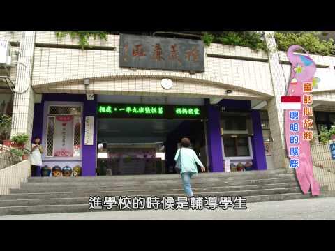幸福新民報第1季第4集