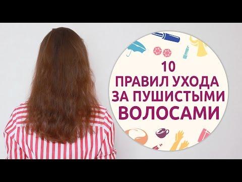 10 правил ухода за пушистыми волосами [Шпильки | Женский журнал]