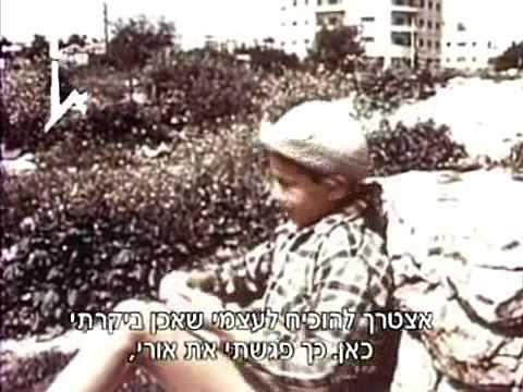 ההיסטוריה המרגשת של בירת ישראל מ-1911 עד שנות ה-90