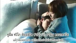 [ซับไทย] Ji Chang Wook - I Will Protect You (지켜줄게) [Healer OST Part.6]