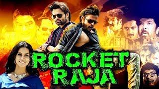 Rocket Raja (Thikka) Hindi Dubbed Full Movie | Sai Dharam Tej, Larissa Bonesi, Mannara Chopra