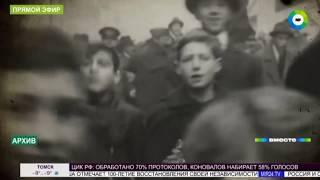Пролог Второй мировой: почему в 1914-м мир не устоял на краю катастрофы