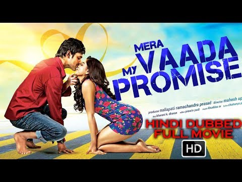 Download MVMP (2017) Latest South Indian Full Hindi Dubbed Movie | Varun | Action Blockbuster Dubbed Movie HD Mp4 3GP Video and MP3