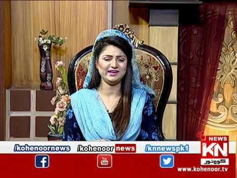 Istakhara 06 May 2020 | Kohenoor News Pakistan
